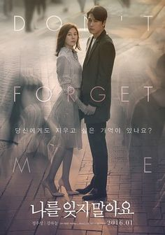 Don't Forget Me - KMovie starring Jung Woo Sung & Kim Ha Neul | Couch Kimchi Seok-Won (Jung Woo-Sung) lost his memory. Without knowing about his past, he falls in love with a woman named Jin-Young (Kim Ha-Neul). His lost memory from the past 10 years begins to slowly come back.