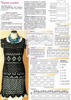 crochet little black dress - take up measurements and start working the different parts according to the diagrams!!
