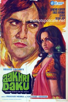 Classic Bollywood Poster