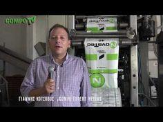 COMPO EXPERT Hellas Γιάννης Κοτσοβός, Επίσκεψη Αποστολής στο Εργοστάσιο Πάτρας - YouTube