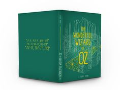 Re-covered book The Wizard of Oz by Ivanna Candelier, via Behance