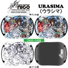 セパレートスノーボード NICO(ニコ) 14-15 ハイステージモデル URASIMA(ウラシマ) 【送料無料】
