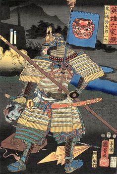 Rear view of Onikojima Yatarô Kazutada in armor with a sashimono, a woodblock print by Utagawa Kuniyoshi from the series, Six Select Heroes Date 1853 Utagawa Kuniyoshi (1797–1861)