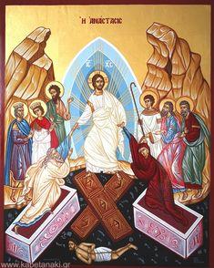 Religious Icons, Religious Art, Trinidad, Orthodox Christianity, Lent, Princess Zelda, God, Cyprus, Fictional Characters