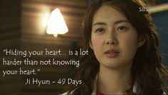 korean drama quotes - Αναζήτηση Google