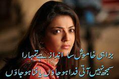Shayari Urdu Images: Urdu Shayari for Facebook image
