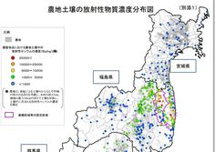 (via http://www.s.affrc.go.jp/docs/press/pdf/110830-06.pdf# )