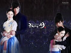 Gu Family Book(Hangul:구가의 서;RR:Guga-ui Seo; also known asKang Chi, the Beginning) is a 2013 South Korean television series starringLee Seung-giand Suzy. The fusion martial arts actionhistorical dramais about a half man-half monster who is searching for a centuries-old book that according togumiholegend, contains the secret to becoming human. The series aired onMBC.