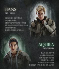 """dailyexo: """"Suho, Xiumin - 150107 SMTown Hologram Musical 'School Oz' character profiles Translation: """"Hans EXO / Suho As the heir of the spirits, Grou-tribe, His spirit animal is a wolf. Contrary to..."""