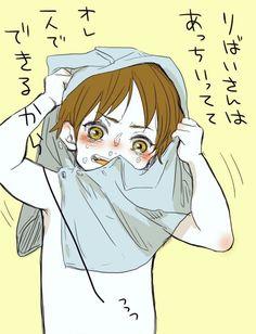 Little Eren // AoT