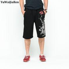 290c441f4518 YuWaiJiaRen Compression Shorts Men New Summer Fashion Design Knee Length  Casual Hip Hop Shorts For Men pantalon corto hombre 5XL-in Shorts from Men s  ...