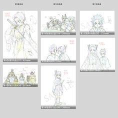 Blu-ray & DVD | アニメ「鬼滅の刃」公式サイト Character Design, Gallery Wall, Wallpaper, Frame, Illustration, Decor, Anime Characters, Picture Frame, Decoration