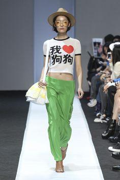 Vogue.com   Seoul Collection 2016 S/S PUSHBUTTON x GENTLE MONSTER
