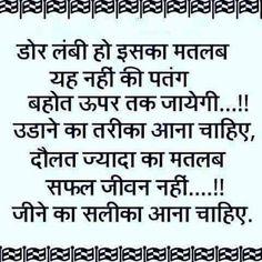 life quotes shayari hindi images download 2017   alone shayari in hindi for girlfriend alone tsapp image shayari latestwhatsapp.whatsapp image shayari late life quotes shayari hindi images download 2017