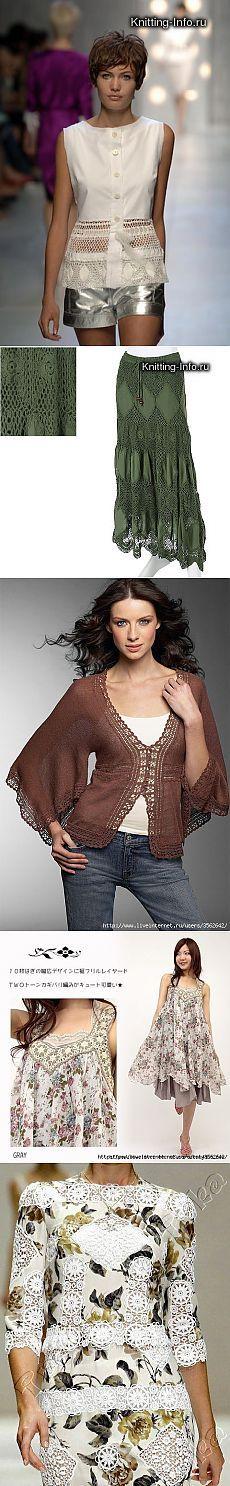 Сочетание вязания и ткани.