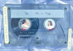 영화 <세상의 중심에서 사랑을 외치다> 가로형 포스터 - 그래픽 디자인, 타이포그래피 Cd Packaging, Packaging Design, Branding Design, 80s Design, Print Design, Graphic Design, Album Cover Design, Book Layout, Colour Board