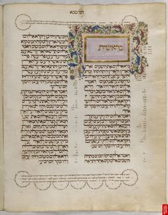 A page from The Lisbon Bible, the most accomplished dated codex (that is, a manuscript in book form rather than a scroll) of the Portuguese school of medieval Hebrew illumination. Completed in 1482, the Lisbon Bible is a testimony to the rich cultural life the Portuguese Jews experienced prior to the expulsion and forced conversions of December 1496.