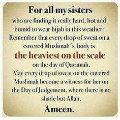 Dua for sisters