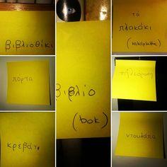 Sambon vill hjälpa till: hela lägenheten ser ut som en kanban tavla med grekiska subjektiv. Vem vet det kanske funkar?