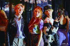 Triple H Drops an Audio Teaser of their Album Triple H, Korean Art, Korean Music, Retro Aesthetic, Kpop Aesthetic, Pentagon Members, 17 Kpop, Hyuna Kim, E Dawn
