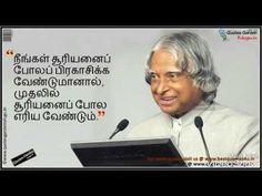 ABJ.Abdul Klam Quotes in Tamil