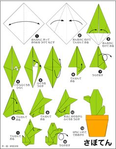 badd0f0d3 Extremegami  How to make a origami cactus Rosas Origami
