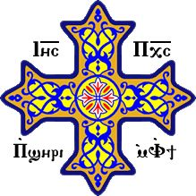 www.copticimmigrant.org is a website that provide information to the new coptic immigrants on life and work in the United States.