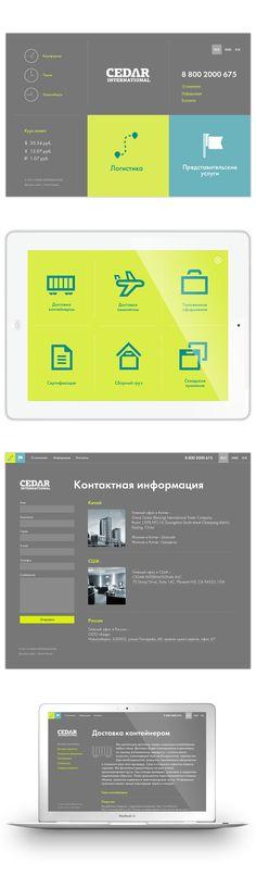 Cedar by Alexey Rybin, via Behance