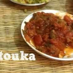 Taktouka - Green Pepper and Tomato Salad