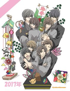 Anime Crossover, Manga Boy, Manga Anime, Karma X Nagisa, Shounen Ai Anime, Sebastian X Ciel, Jr Art, Miyagi, Kawaii