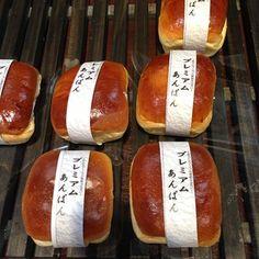 @Sylvia Krasovec Cestnik senat anpanman fresh  baked bread at a japanese bakery