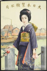 Dai Nippon Seitō Kōshi [Woman in kimono with roses] :: Rare Books and Manuscripts Collection