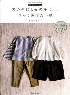 Conceptos básicos de Fu-Ko que me encantaria hacerlos para niño y niñas - libro de arte japonés