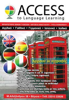 Ξεκίνησαν οι εγγραφές στο Φροντιστήριο Ξένων Γλωσσών ACCESS
