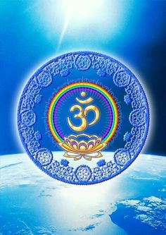 """CENTRO EKILIBRIUM: OM~the Hindus believe that as creation began, the divine, all-encompassing consciousness took the form of the first and original vibration manifesting as sound """"OM"""". The vibration of """"OM"""" symbolizes the manifestation of God in form (""""sāguna brahman""""). The mantra """"OM"""" is the name of God, the vibration of the Supreme. It can be translated as """"I Am Existence""""."""