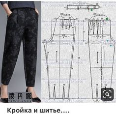 Amazing Sewing Patterns Clone Your Clothes Ideas. Enchanting Sewing Patterns Clone Your Clothes Ideas. Sewing Pants, Sewing Clothes, Diy Clothes, Skirt Sewing, Dress Sewing Patterns, Sewing Patterns Free, Clothing Patterns, Free Pattern, Pattern Sewing