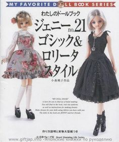 Mimin Dolls: Clothes for doll- full magazine 3