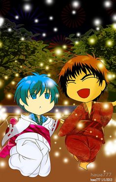 My First New Year With Kuroko