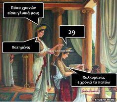 """8,472 """"Μου αρέσει!"""", 58 σχόλια - The Real Ancient Memes (@ancientmemes) στο Instagram: """"#life_greece #greecetravelgr1_ #kings_greece #travel_drops #urban_greece #loves_greece_…"""""""