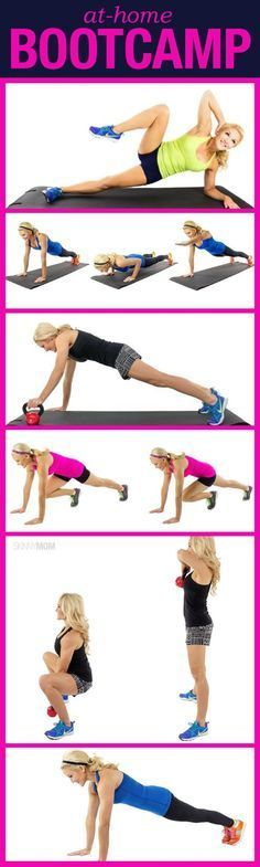 Here are some amazing bootcamp moves that will kick your booty back into shape.