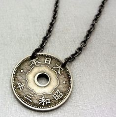 Antique Japanese flower coin necklace- 10 sen - Japanese coin - coin jewelry - flower - waves - kanji
