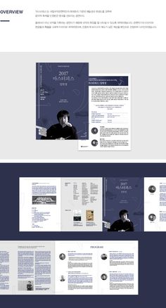 Leaflet Layout, Leaflet Design, Book Layout, Page Layout, Editorial Layout, Editorial Design, Company Brochure Design, Catalogue Layout, Book Posters