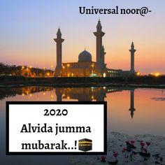 Ramadan Mubarak 2020 pin by universal noor Alvida Jumma Mubarak, Google Sign In, Ramadan Mubarak, News Apps, Online Advertising, Mountain View, Google Search, Quotes