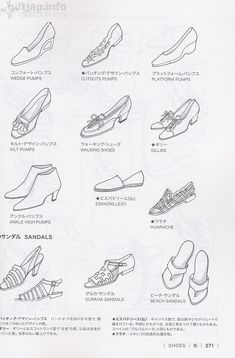 Japanese book and handicrafts - Guid to Fashion Design by bunka fashion coollege Dress Design Sketches, Fashion Design Sketches, Fashion Books, Fashion Art, Fashion Vector, Flat Sketches, Fashion Dictionary, Fashion Vocabulary, Japanese Books