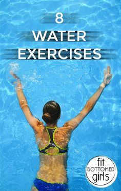 8 Exercises to Do in the Pool When You Suck at Swimming Laps – Fit Bottomed Gi. - Fitness and Exercises Water Aerobic Exercises, Swimming Pool Exercises, Water Workouts, Fitness Exercises, Swimming Pools, Lap Pools, Exercise Workouts, Bike Workouts, Indoor Pools