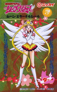 Eternal Sailor Moon (Sailor Stars/Season 5 )