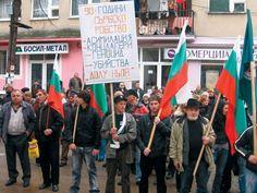 Бугари не одустају од Србије - http://www.vaseljenska.com/politika/bugari-ne-odustaju-od-srbije/