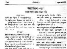 Image result for lozenge meaning in hindi
