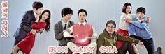 불굴의 차여사 Ep 56 Torrent / Iron Lady Cha Ep 56 Torrent, available for download here: http://ymbulletin2.blogspot.com