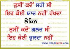 Translation :- 'aap kab sahi the ye koi yaad nahi rkhta par aap kab galat the ye koi nahi bhoolta hai'